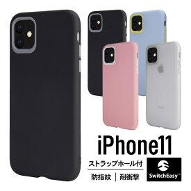 iPhone 11 ケース 耐衝撃 衝撃 吸収 TPU 薄型 スリム ソフト カバー 指紋 防止 ナノコーティング ストラップホール 付き 対衝撃 スマホケース スマホカバー 携帯ケース スマートフォンケース [ Apple iPhone11 アイホン11 アイフォン11 ] SwitchEasy Colors