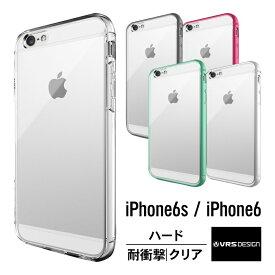 6958076f31 iPhone6s iPhone6 ケース 耐衝撃 クリア 衝撃 吸収 ハイブリッド 薄型 スリム 透明 ハード カバー アイフォン6s アイフォン6  側面 カバー 落下 衝撃吸収 ケース iPhone ...