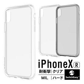 iPhone XR ケース 耐衝撃 クリア 衝撃 吸収 米軍 MIL 規格 ハイブリッド 薄型 スリム 透明 ハード カバー 衝撃に強い 落下に強い 対衝撃 側面 全面保護 スマホケース Qi ワイヤレス 充電 対応 Apple iPhoneXR アイホンXR アイフォンXR SwitchEasy CRUSH