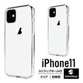 iPhone 11 ケース クリア 耐衝撃 衝撃 吸収 ハイブリッド 薄型 スリム 透明 ハード カバー ストラップホール 付き 対衝撃 スマホケース TPU スマホカバー 携帯ケース スマートフォンケース [ Apple iPhone11 アイホン11 アイフォン11 ] SwitchEasy CRUSH