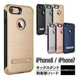 e8b9d82938 iPhone8 iPhone7 ケース 耐衝撃 米軍MIL規格 衝撃 吸収 薄型 スリム ハード カバー スタンド 付 アイフォン8 アイフォン7  側面 カバー 落下 衝撃吸収 ケース アイホン8 ...