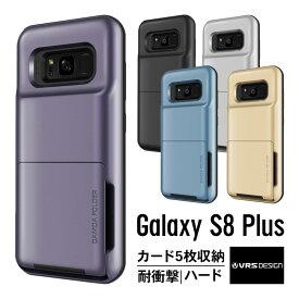 Galaxy S8 Plus ケース カード 収納 耐衝撃 米軍 MIL 規格 背面 カードケース 5枚 衝撃 吸収 ハイブリッド カバー ギャラクシーS8プラス SC-03J SCV35 フリップ式 カードホルダー 名刺 約10枚まで収納可能 Samsung GalaxyS8 Plus 対応 VRS Design VERUS Damda Folder