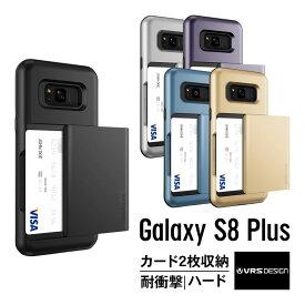 Galaxy S8 Plus ケース カード 収納 耐衝撃 米軍 MIL 規格 背面 カードケース 2枚 衝撃 吸収 ハイブリッド スリム カバー ギャラクシーS8プラス SC-03J SCV35 スライド式 カードホルダー Samsung GalaxyS8 Plus 対応 Qi ワイヤレス 充電 対応 VRS Design VERUS Damda Glide