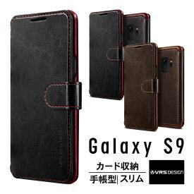 Galaxy S9 ケース 手帳型 レザー 手帳 カバー マグネット ベルト ハンドメイド 手帳型ケース カード 収納 付 薄型 軽量 カバー Qi ワイヤレス 充電 対応 Samsung GalaxyS9 ギャラクシー S9 SC-02K SCV38 VRS DESIGN Layered Dandy