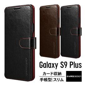 Galaxy S9+ ケース 手帳型 レザー 手帳 カバー マグネット ベルト ハンドメイド 手帳型ケース カード 収納 付 薄型 軽量 カバー Qi ワイヤレス 充電 対応 Samsung Galaxy S9 Plus ギャラクシー S9+ SC-03K SCV39 VRS DESIGN Layered Dandy