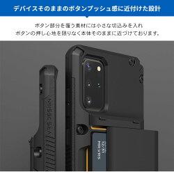 GalaxyS20+S20Plusケースカード収納背面3枚耐衝撃衝撃吸収ハイブリッドハードカバー背面スライド式カードホルダー搭載スマホケーススマホカバー[SamsungGalaxyS20PlusS20+5GギャラクシーS20プラスSC-52A/SCG02対応]VRSDamdaGlidePro