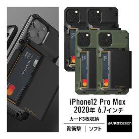 iPhone12ProMax ケース カード 収納 背面 3枚 耐衝撃 携帯ケース 衝撃 吸収 ハード タフ カバー 背面 スライド 式 カードケース 付き カード入れ 付き TPU スマホケース [ iPhone 12 Pro Max アイフォン12Pro Max アイフォン12プロマックス 対応 ] VRS Damda Glide Pro