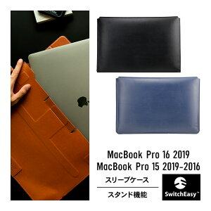 MacBook Pro 16 / MacBookPro 15 ケース レザー カバー スタンド 機能付き スリーブ 型 収納 ソフト 革 ケース 傷防止 持ち運び 保護 アクセサリー [ MacBookPro マックブック プロ マックブックプロ 16イン