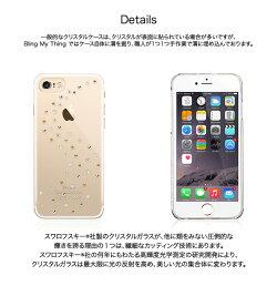iPhone7ケースBlingMyThingMilkyWayクリアケースcreatedwithSwarovskiCrystalsforAppleiPhone7【国内正規品】