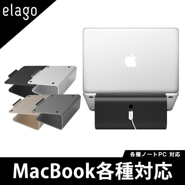 elago エラゴ L2 STAND 100% Pure Aluminium 使用 Laptop / 各種 ノートPC 対応 ピュアアルミ スタンド for MacBook Pro 2016 / MacBook Pro 13 / MacBook Pro 15 / MacBook Air 11 / MacBook Air 13 / MacBook 12 【国内正規品証明書 付】