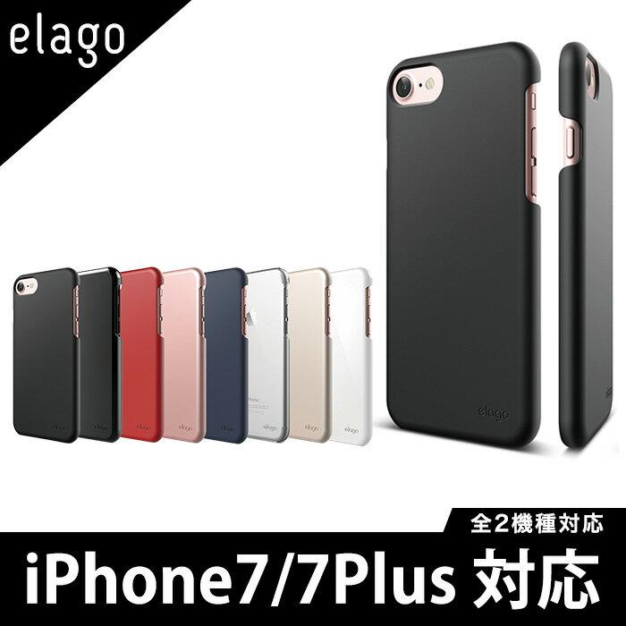 iPhone7 ケース iPhone7 Plus ケース 薄型 シンプル デザイン ポリカーボネイト スリム ハード カバー おしゃれ ミニマル 軽量 デザイン ハードケース アイフォン7 アイフォン7プラス アイホン7 アイホン7プラス Apple iPhone 7 iPhone 7 Plus 対応 elago エラゴ SLIM FIT 2