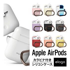 AirPods ケース カラビナ 付 シリコン カバー 耐衝撃 傷防止 落下防止 アクセサリー イヤホン ケース イヤホン カバー [ Apple AirPods 1 第1世代 MMEF2J/A / AirPods 2 第2世代 MRXJ2J/A MV7N2J/A MR8U2JA Wireless Charging Case 対応 エアーポッズ ] elago HANG CASE