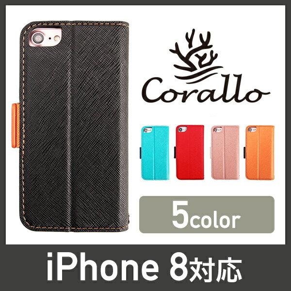 iPhone8 ケース iPhone7 ケース iPhone6s ケース iPhone6 ケース 手帳型 ストラップ 付き マグネット 式 ベルト スタンド 機能 薄型 スリム 手帳 レザー カバー ストラップホール 付 カード 収納 付 アイフォン8 アイフォン7 アイフォン6s アイフォン6 対応 Corallo Nu