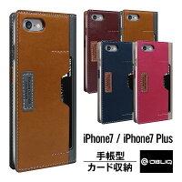 0443ed43e2 PR iPhone7 ケース iPhone7 Plus ケース 手帳型 ストラップ ホー.