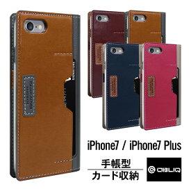 iPhone7 ケース iPhone7 Plus ケース 手帳型 ストラップ ホール 付 ベルトなし マグネット なし 薄型 スリム 手帳 レザー カバー 背面 カード 収納 ポケット インナー カード入れ 付 イタリア PU レザー アイフォン7 アイフォン7プラス Apple iPhone 7 Plus OBLIQ K3 Wallet