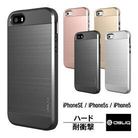 iPhone SE iPhone5s iPhone5 Galaxy S7 Edge ケース 耐衝撃 米軍 MIL 規格 衝撃 吸収 薄型 スリム ハード カバー 衝撃に強い 対衝撃 ケース アイフォン SE アイフォン5s アイフォン5 ギャラクシー S7 エッジ SC-02H SCV33 OBLIQ Slim Meta Pro