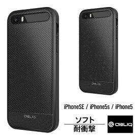 iPhone SE iPhone5s iPhone5 Galaxy S7 Edge ケース 耐衝撃 衝撃 吸収 カーボン TPU 薄型 スリム ソフト カバー 衝撃に強い 対衝撃 ケース アイフォン SE アイフォン5s アイフォン5 ギャラクシー S7 エッジ SC-02H SCV33 OBLIQ Premium Flex Pro
