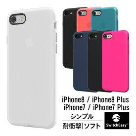 e435a9726d iPhone8 ケース iPhone7 ケース iPhone8 Plus ケース iPhone7 Plus ケース 耐衝撃 衝撃 吸収 シンプル  デザイン TPU スリム ソフト カバー 保護 フィルム 付き ...