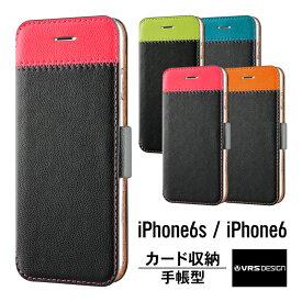 ec290a45e0 iPhone6s iPhone6 ケース 手帳型 マグネット 式 ベルト スリム 手帳 レザー カバー アイフォン6s アイフォン6