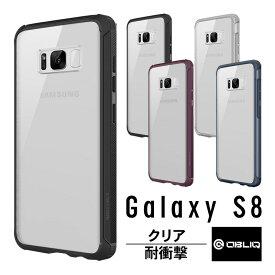 Galaxy S8 ケース 耐衝撃 クリア 衝撃 吸収 ハイブリッド 薄型 スリム 透明 ハード カバー 衝撃に強い 落下に強い 対衝撃 ケース ギャラクシー S8 SC-02J SCV36 Samsung GalaxyS8 サムスン ギャラクシーS8 対応 OBLIQ Naked Shield
