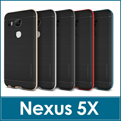 Nexus 5X ケース 耐衝撃 VERUS [ VRS DESIGN ] High Pro Shield 衝撃吸収 二重構造 ハイブリッド スリム カバー [グーグル ネクサス 5X 専用 ]