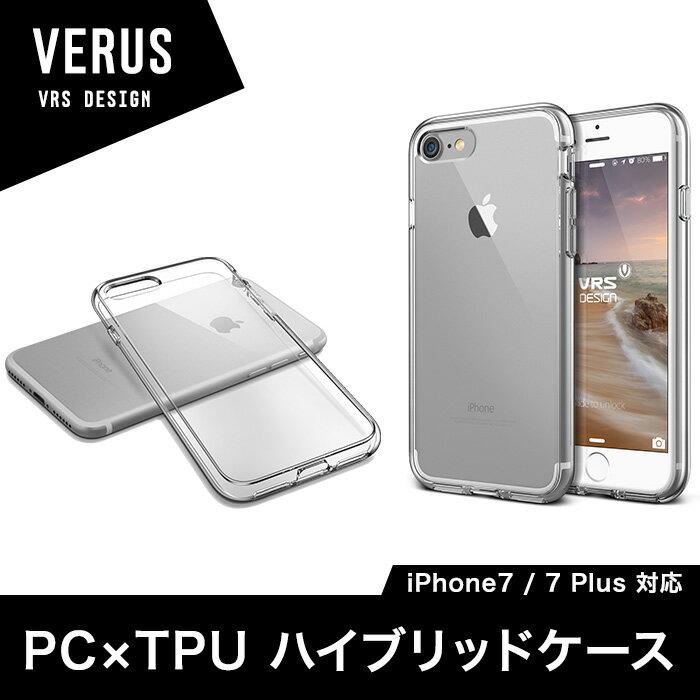iPhone8 Plus iPhone7 Plus ケース 耐衝撃 クリア 衝撃 吸収 ハイブリッド 薄型 スリム 透明 ハード カバー アイフォン8プラス アイフォン7プラス 側面全方向 フルカバー 落下 衝撃吸収 ケース アイフォン8プラス 対応 Qi ワイヤレス 充電 対応 VRS Crystal MIXX Clear