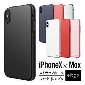 iPhone Xs Max ケース 薄型 ストラップ ホール 付き シンプル ポリカーボネイト スリム ハード カバー 側面 全方向 カバーミニマル デザイン 軽量 うす型 スマホケース Qi ワイヤレス 充電 対応 Apple iPhoneXs Max アイフォンXsマックス elago SLIM FIT