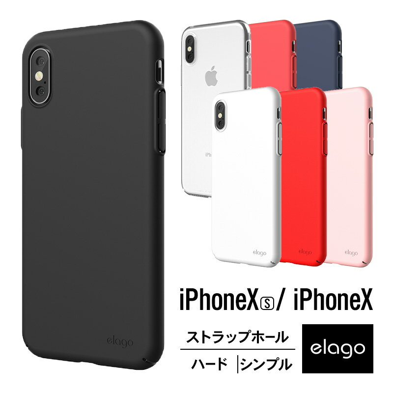 iPhone Xs iPhone X ケース 薄型 ストラップ ホール 付き シンプル ポリカーボネイト スリム ハード カバー 側面 全方向 カバー ミニマル デザイン 軽量 うす型 スマホケース Qi ワイヤレス 充電 対応 Apple iPhoneXs iPhoneX アイフォンXs アイフォンX elago SLIM FIT