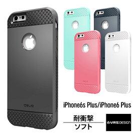 iPhone6s Plus ケース iPhone6 Plus ケース 耐衝撃 衝撃 吸収 シンプル デザイン TPU 薄型 スリム ソフト カバー 衝撃に強い 落下に強い 対衝撃 ケース アイフォン6sプラス アイフォン6プラス アイホン 6s プラス 6 プラス 対応 OBLIQ Flex Pro