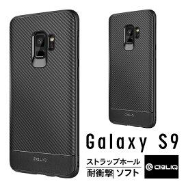Galaxy S9 ケース 衝撃 吸収 耐衝撃 カーボン デザイン ハイブリッド 薄型 ソフト カバー ストラップ ホール 付 衝撃に強い 落下に強い 対衝撃 ケース Qi ワイヤレス 充電 対応 Samsung GalaxyS9 ギャラクシー S9 OBLIQ Flex Pro