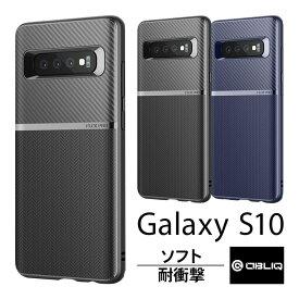 Galaxy S10 ケース 耐衝撃 衝撃 吸収 カーボン ヘアライン デザイン 薄型 ソフト カバー ストラップ ホール 付 衝撃に強い 落下に強い 対衝撃 ケース 側面 全方向 カバー Qi ワイヤレス 充電 対応 [ Samsung GalaxyS10 ギャラクシー S10 ] OBLIQ Flex Pro