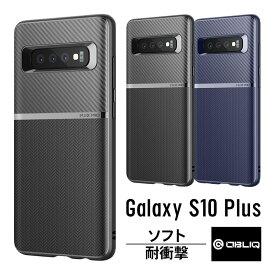 Galaxy S10 Plus ケース 耐衝撃 衝撃 吸収 カーボン ヘアライン デザイン 薄型 ソフト カバー ストラップ ホール 付 衝撃に強い 落下に強い 対衝撃 ケース 側面 全方向 カバー Qi ワイヤレス 充電 対応 [ Galaxy S10Plus S10+ ギャラクシー S10 プラス ] OBLIQ Flex Pro