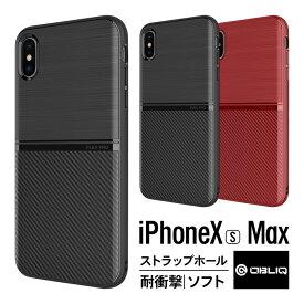 iPhone Xs Max ケース 衝撃 吸収 耐衝撃 カーボン ヘアライン デザイン 薄型 ソフト カバー ストラップ ホール 付 衝撃に強い 落下に強い 対衝撃 ケース 側面 全方向 カバー Qi ワイヤレス 充電 対応 [ Apple iPhoneXs Max アイフォンXsマックス ] OBLIQ Flex Pro