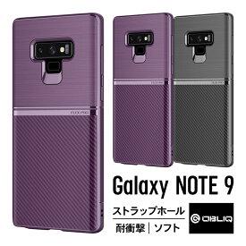 Galaxy Note 9 ケース 衝撃 吸収 耐衝撃 カーボン ヘアライン デザイン 薄型 ソフト カバー ストラップ ホール 付 衝撃に強い 落下に強い 対衝撃 ケース 側面 全方向 カバー Qi ワイヤレス 充電 対応 [ Samsung Galaxy Note9 ギャラクシー ノート 9 ] OBLIQ Flex Pro