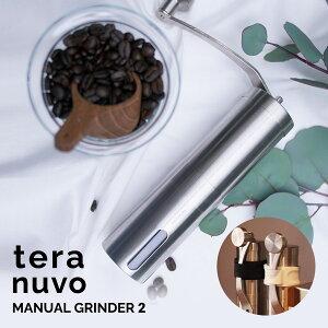 Teranuvo コーヒーミル 手動 コーヒー エスプレッソ グラインダー セラミック 製 コーヒー豆 粗挽き / 細挽き 18段階 調整可能 ハンドル 簡単 手挽き コンパクト 小型 アウトドア おすすめ 豆 挽