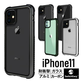 iPhone 11 ガラスケース 耐衝撃 クリア 衝撃 吸収 アルミ / カーボン × ガラス ハイブリッド 透明 ハード カバー 対衝撃 スマホケース スマホカバー 携帯ケース スマートフォンケース [ Apple iPhone11 アイホン11 アイフォン11 ] SwitchEasy GLASS REBEL