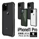 iPhone 11 Pro ガラスケース 耐衝撃 クリア 衝撃 吸収 アルミ / カーボン × ガラス ハイブリッド 透明 ハード カバー…