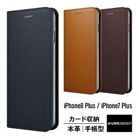 cacac537c6 iPhone8 Plus iPhone7 Plus ケース 手帳型 本革 ハンドメイド 高級 レザー ベルトなし マグネット なし