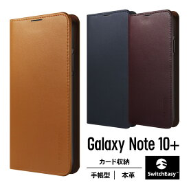 Galaxy Note10+ 10 Plus ケース 手帳型 本革 ベルト なし / マグネット フラップ なし 高級 ハンドメイド レザー 手帳 カバー カード 収納 付 スマホケース [ Samsung Galaxy Note 10 + Plus ギャラクシーノート10プラス SC-01M / SCV45 対応 ] VRS Genuine Leather Diary