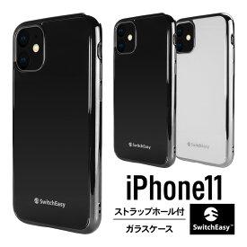 iPhone 11 ガラスケース 薄型 ハイブリッド ケース 背面 ガラス カバー ストラップホール 付き iPhoneの質感を再現 おしゃれ スマホケース スマホカバー 携帯ケース スマートフォンケース [ Apple iPhone11 アイホン11 アイフォン11 ] SwitchEasy GLASS Edition