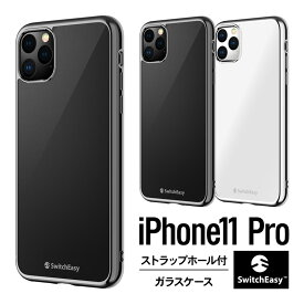 iPhone 11 Pro ガラスケース 薄型 ハイブリッド ケース 背面 ガラス カバー ストラップホール 付き iPhoneの質感を再現 おしゃれ スマホケース スマホカバー 携帯ケース スマートフォンケース [ Apple iPhone11Pro iPhone11 Pro アイフォン11プロ ] SwitchEasy GLASS Edition
