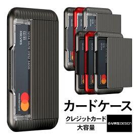 VRS DESIGN カードケース スライド式 大容量 カードホルダー ネック ストラップ 付 磁気防止 スキミング防止 カード 付 カード入れ 首掛け 可能 縦型 カードホルダー [ 各種 クレジットカード サイズ 対応 パスケース ] D.Wallet Glide Stripe