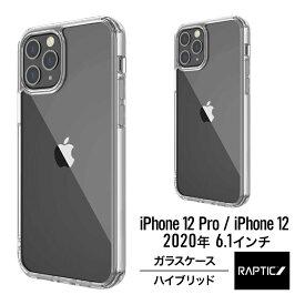 iPhone12Pro / iPhone12 ケース ガラス クリア 携帯ケース 硬度9H 強化ガラス × TPU ハイブリッド カバー 背面 透明 ガラスケース スマホケース Qi ワイヤレス 充電 対応 [ iPhone12 Pro / iPhone 12 / アイフォン12プロ / アイフォン12 対応 ] RAPTIC Glass Plus