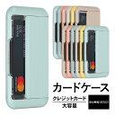VRS DESIGN カードケース スライド式 大容量 カードホルダー ネック ストラップ 付 磁気防止 スキミング防止 カード …