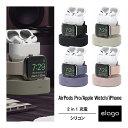 AirPods Pro / Apple Watch 2in1 充電 スタンド 純正 USB-C - Lightning ケーブル のみ対応 [ AirPodsPro & AppleWatc…