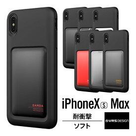 VRS DESIGN(VERUS) Damda High Pro Shield Black for iPhoneXs Max