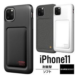 iPhone 11 ケース 耐衝撃 衝撃 吸収 ハイブリッド 薄型 ソフト スリム カバー 対衝撃 スマホケース うす型 軽量 薄い 軽い おしゃれ スマホカバー 携帯ケース スマートフォンケース [ Apple iPhone11 アイホン11 アイフォン11 ] VRS DESIGN High Pro Shield