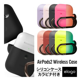 AirPods2 ケース カラビナ リング 付 耐衝撃 シンプル シリコン カバー 衝撃 吸収 傷防止 落下防止 保護 アクセサリー イヤホン ケース Qi ワイヤレス 充電 対応 [ AirPods 2 with Wireless Charging Case 第2世代 MRXJ2J/A MR8U2J/A エアーポッズ2 ] elago HANG CASE