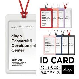 elago パスケース 縦型 IDカードホルダー シリコン × ポリカーボネート たて型 ハード ケース ネックストラップ 付き ID カードホルダー カードケース 社員証入れ 定期入れ ネームタグ ネームホルダー [ 各種 クレジットカード サイズ / 社員証 対応 ] ID4