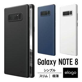 Galaxy Note 8 ケース 薄型 0.5mm 極薄 シンプル デザイン スリム ハード カバー 超薄 軽量 の 薄い ポリプロピレン ケース 本体 そのままのサイズ スマホケース ギャラクシーノート8 SC-01K SCV37 Samsung Galaxy Note8 対応 elago エラゴ INNER CORE